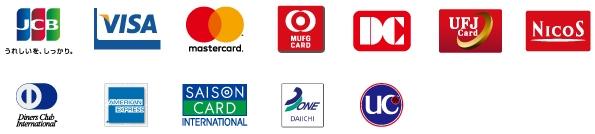 モアーズシティでご利用可能なクレジットカード